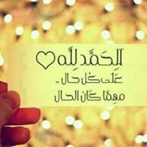 Ali Saad 6's avatar
