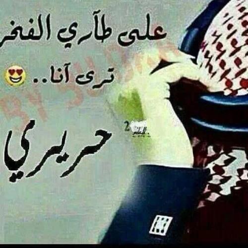 Mostafa266170's avatar