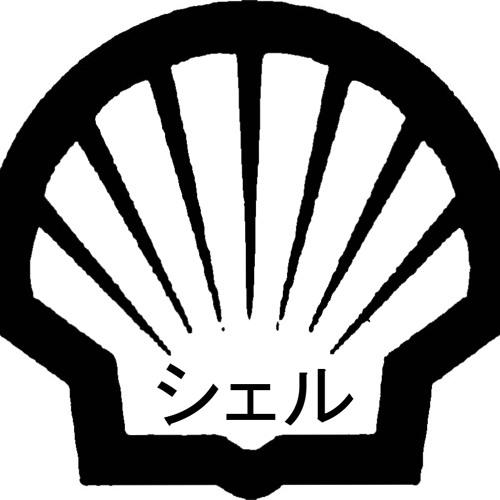 shells's avatar