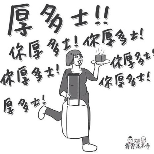 JMOUSA's avatar