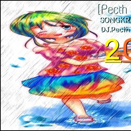 DJ PETCH's avatar