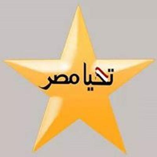 Nesma Youssef 2's avatar