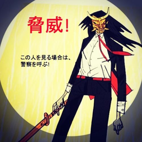 GINDARA's avatar