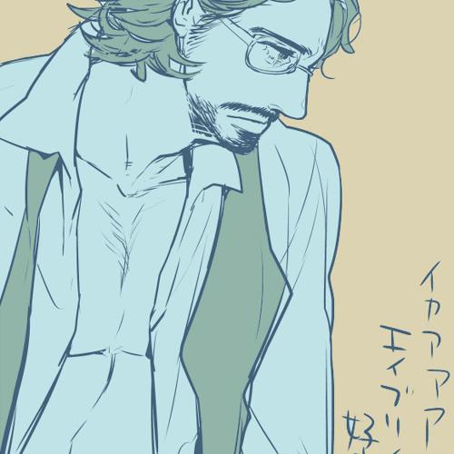 AzeliaEbury's avatar