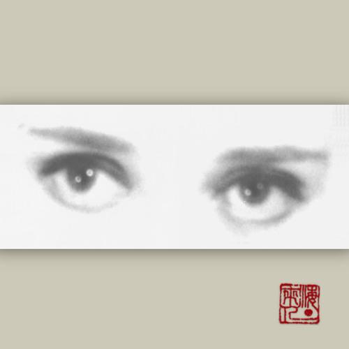 ibehre's avatar