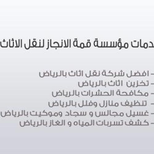 midi haytham's avatar