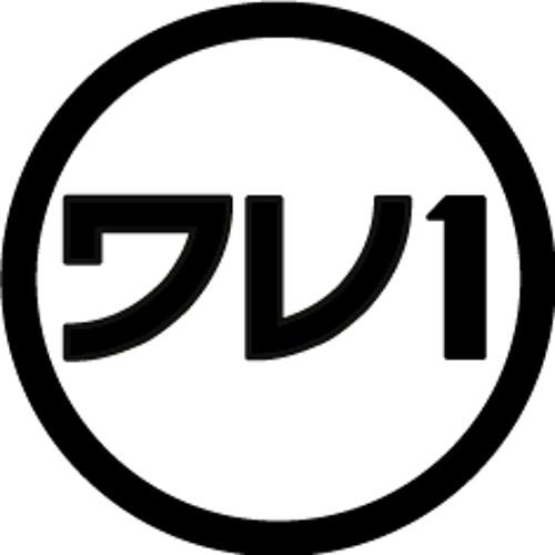 DV1 Club's avatar