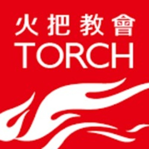 Torch Church 火把行道會's avatar