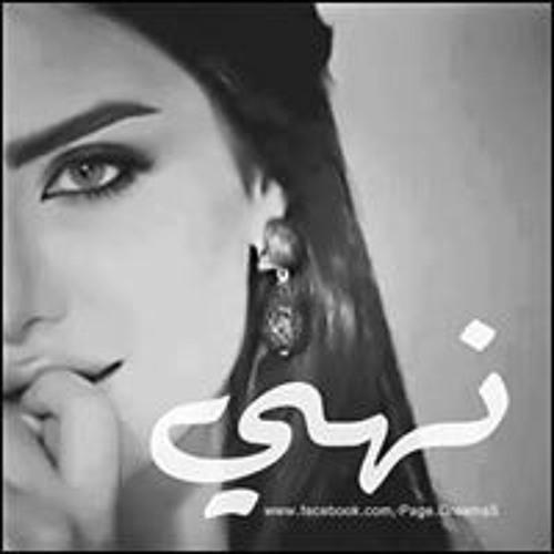 Nonosh Ali's avatar