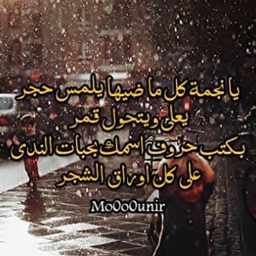 Yosra Abd EL Rahman 1's avatar