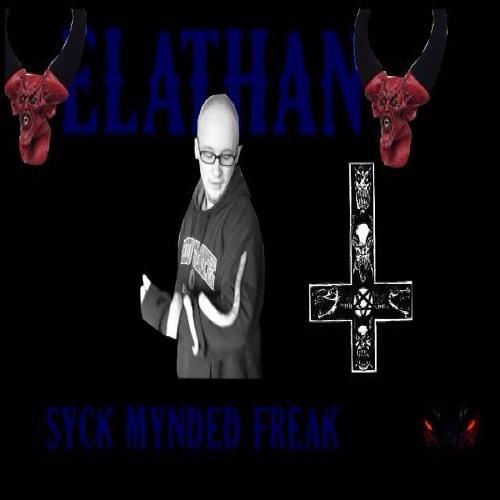 Elathan's avatar