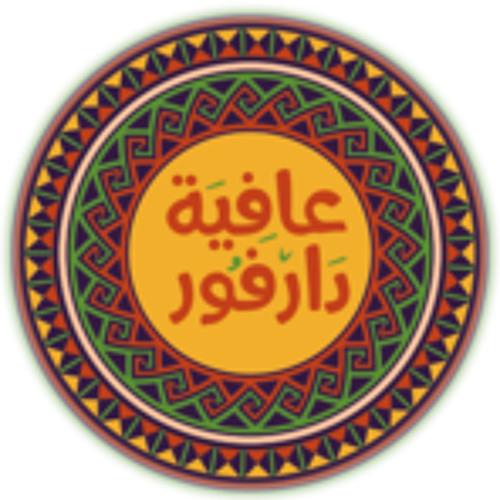 Afia Darfur's avatar