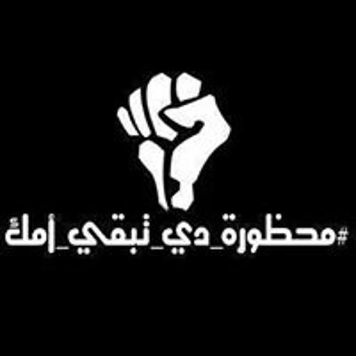 Che Mohamed Elbadry 1's avatar