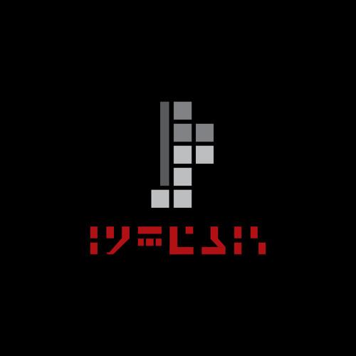 infebis's avatar