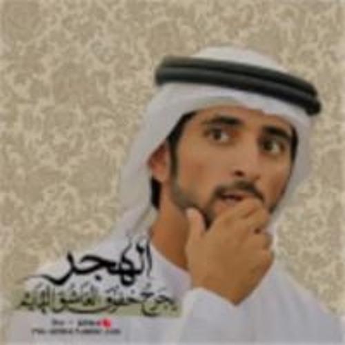 Prestige AD's avatar