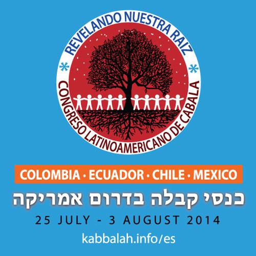 Congreso Latinoamericano's avatar