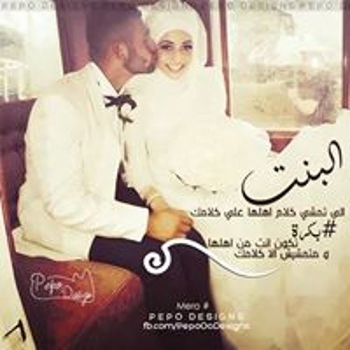 LOlo Mahmoud (welo)'s avatar