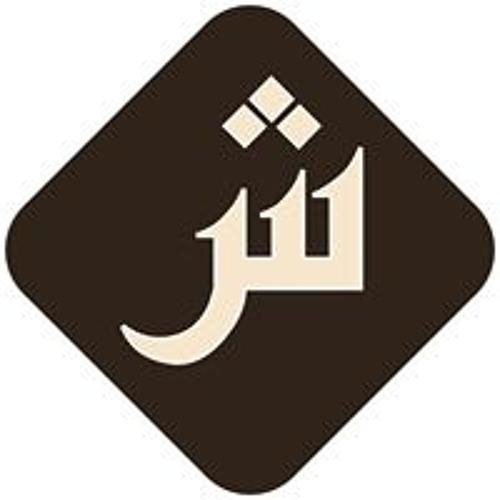 Ashraf Ahdinan's avatar