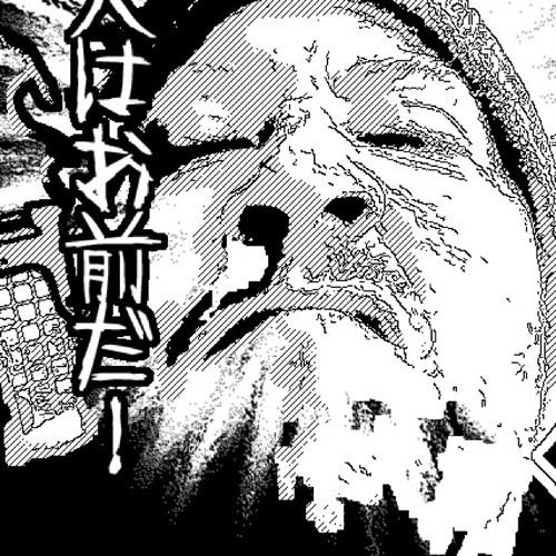 Divine Son's avatar