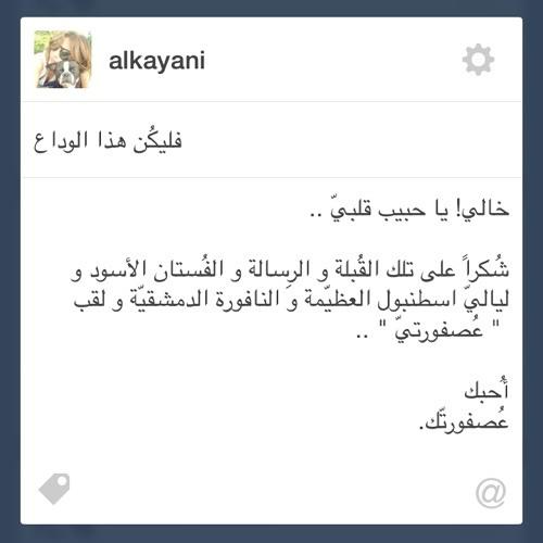 alkayani's avatar