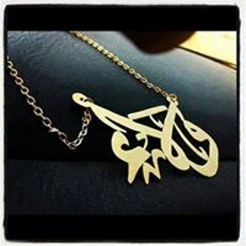 Walaa Mahomed's avatar
