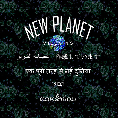NEW PLANET's avatar