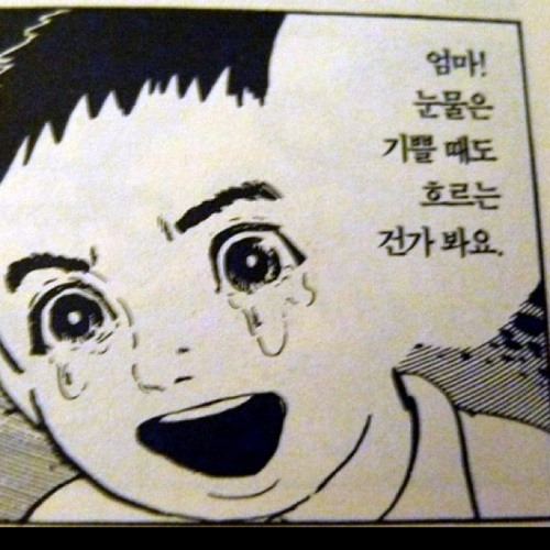 Ohseong Kown's avatar