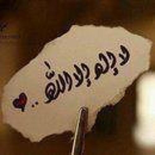ahmed Kasem 9's avatar