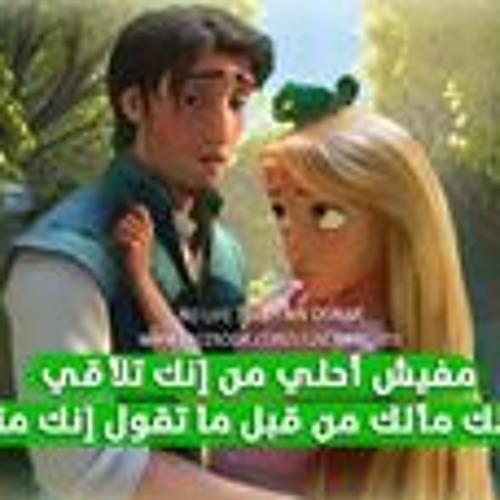 Mohamed Hashad 8's avatar