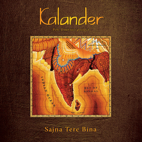 KALANDER's avatar