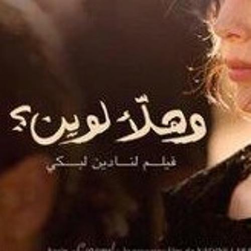 meshmesh83's avatar
