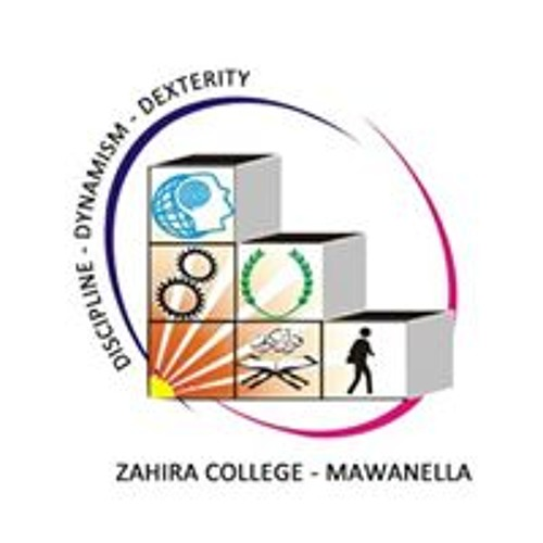 Zahira College Mawanella's avatar