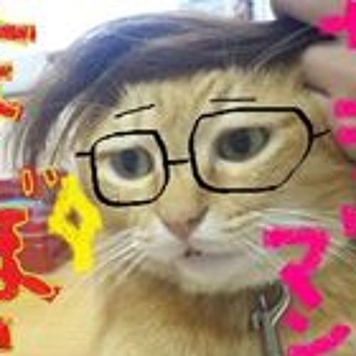 Airi  Kumano's avatar