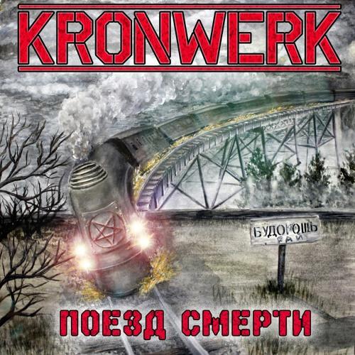 kronwerk's avatar