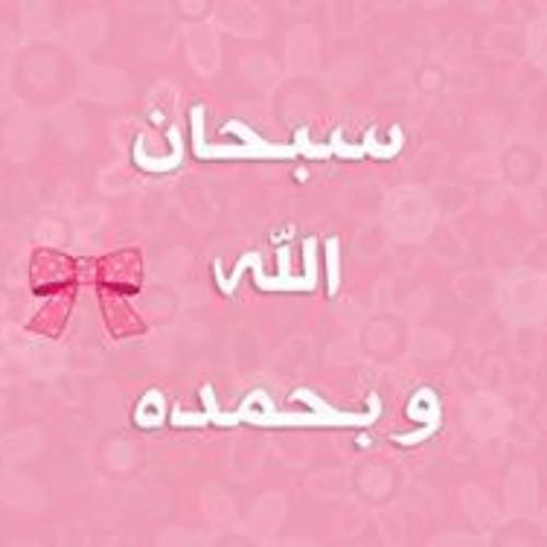 Mishmisha Ahmed's avatar