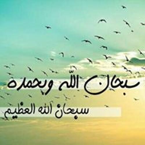 Jihed El Masri's avatar