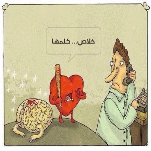 Tarek Elseraffy's avatar