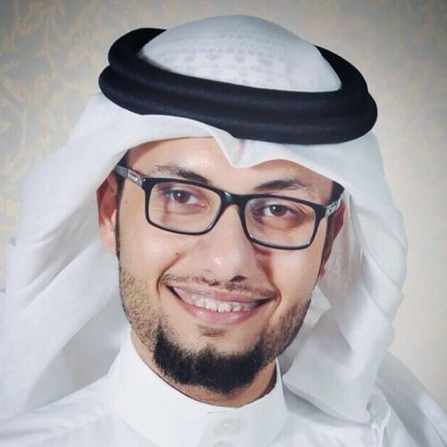 Ali A. Alramadhan's avatar