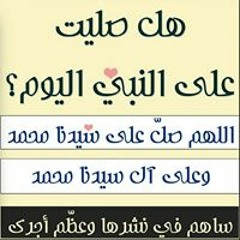 Samia Radwan 1