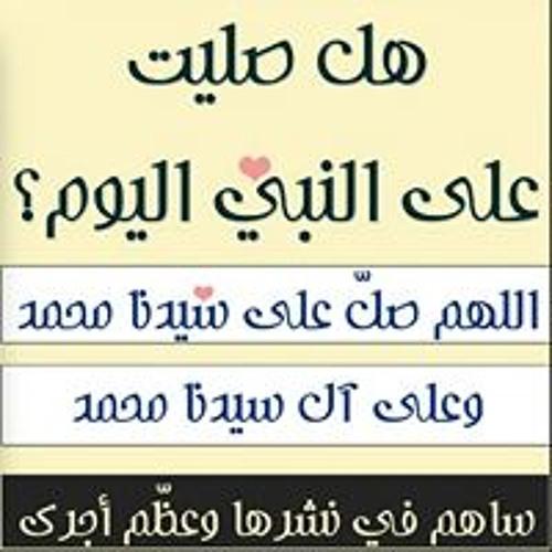 Samia Radwan 1's avatar