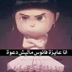 Nody Abd Elmegeed