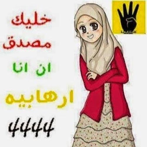 Hasnaa Etman's avatar