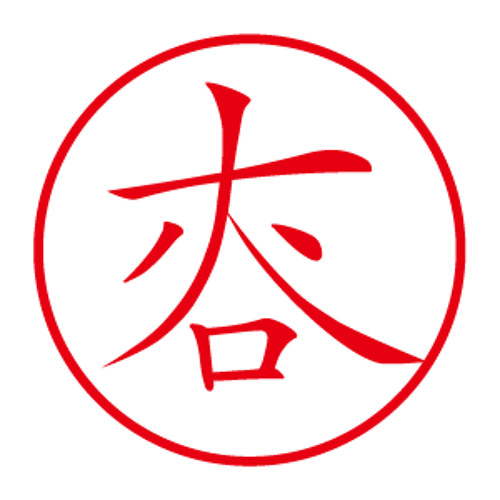 otani's avatar