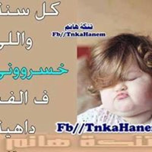 Abeir Elsenbawy's avatar