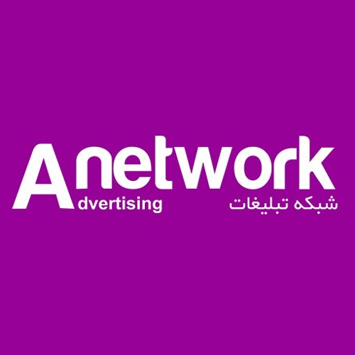 anetwork's avatar