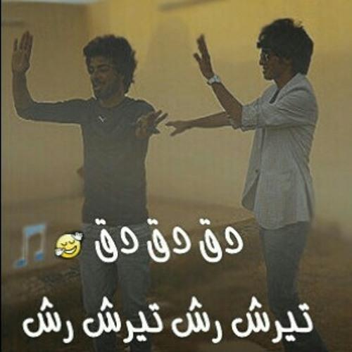 sara_almalkii's avatar