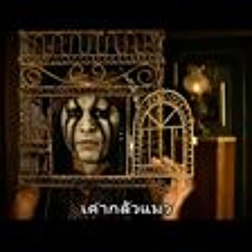 Warisara Buasorn's avatar