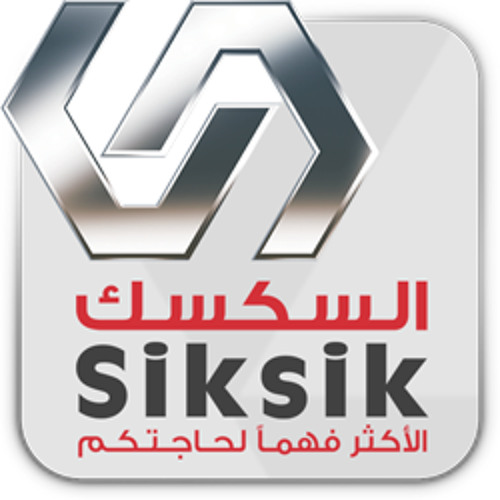 BashirSiksikCompany's avatar