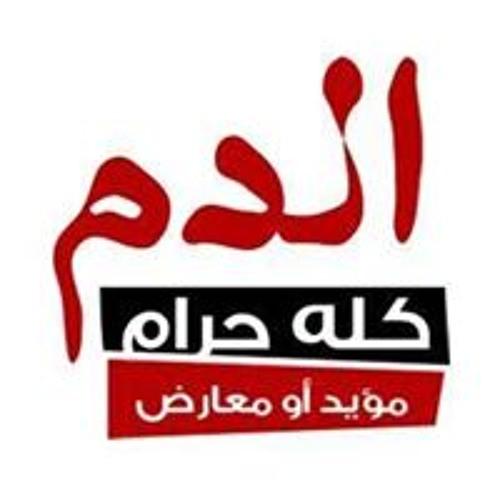 Ahmed Elesawy 5's avatar