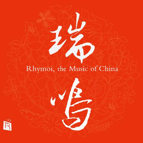 Rhymoi Music's avatar